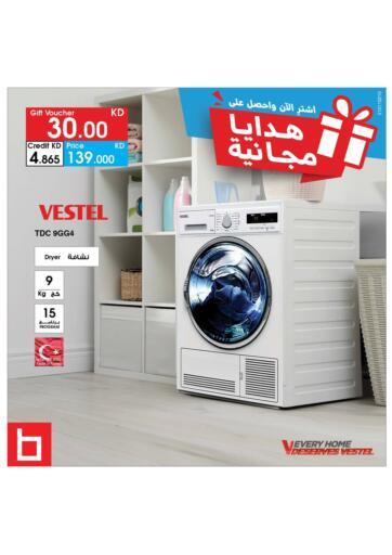 Kuwait Best Al Yousifi  offers in D4D Online. Win Gifts!. . Until Stock Last