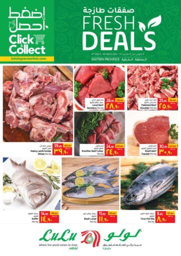 KSA, Saudi Arabia, Saudi - Al Hasa LULU Hypermarket  offers in D4D Online. Fresh Deals. . Till 16th March