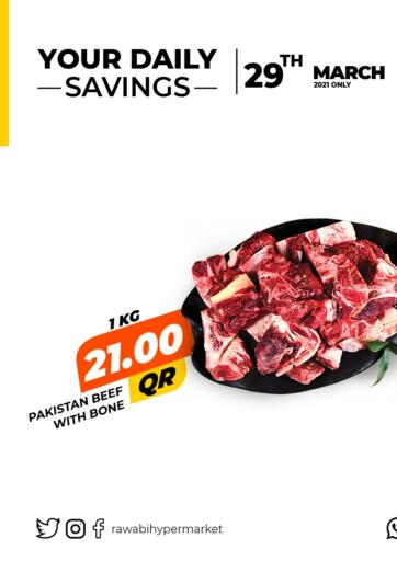 Qatar - Al Wakra Rawabi Hypermarkets offers in D4D Online. Your Daily Savings. . Only On 29th March