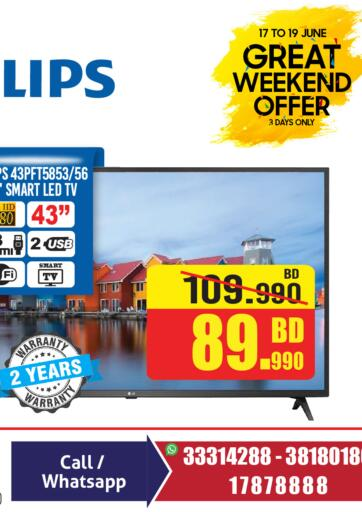 Bahrain Home Electronics offers in D4D Online. Great Weekend Offer. You'd Be Crazy To Miss Great Weekend Offer from Home Electronics. Offers on Mobiles, Home Appliances and many more are valid Till 19th June. Hurry Now!! Enjoy Shopping!!! . Till 19th June