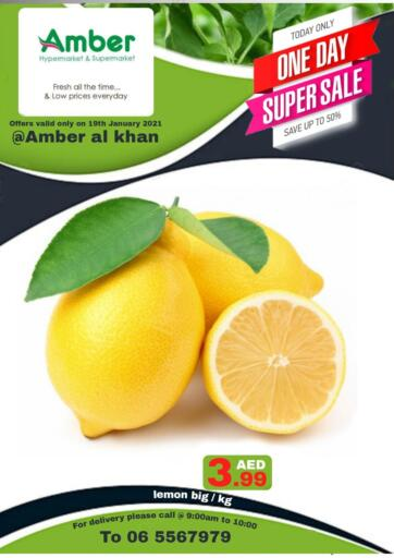 UAE - Sharjah / Ajman Amber Al Madina Hypermarket offers in D4D Online. Amber Al Khan - One Day Super Sale. . Only On 19th January