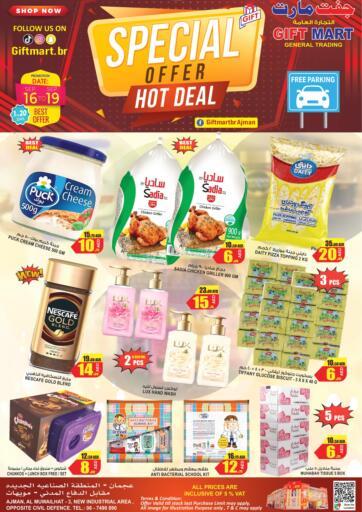 UAE - Sharjah / Ajman GIFT MART- Ajman offers in D4D Online. Hot Deal. . Till 19th September