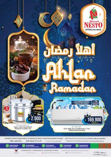 Oman - Sohar Nesto Hyper Market   offers in D4D Online. Ahlan Ramadan. . Till 31st March