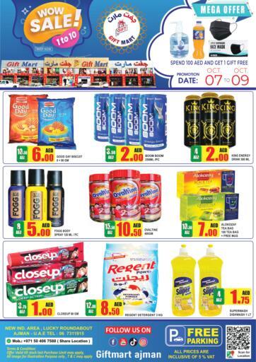 UAE - Sharjah / Ajman GIFT MART- Ajman offers in D4D Online. Wow Sale!. . Till 09th October