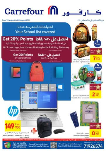 Oman - Sohar Carrefour offers in D4D Online. Back To School. . Till 18th August