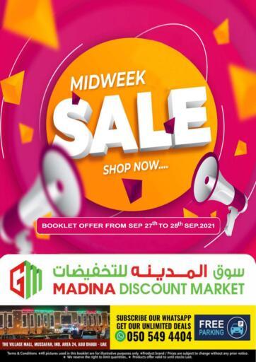 UAE - Abu Dhabi Azhar Al Madina Hypermarket offers in D4D Online. Mussafah - Abudhabi. . Till 28th September