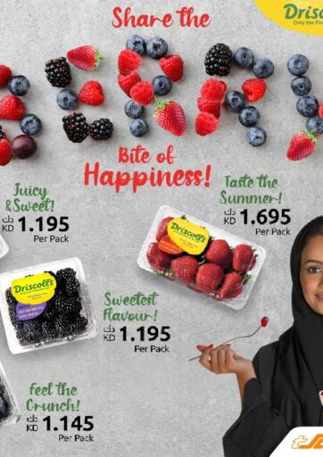 Kuwait Sultan Center offers in D4D Online. Special Offer. . Till 20th February