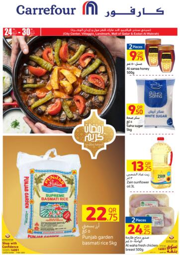 Qatar - Al Wakra Carrefour offers in D4D Online. Ramadan Kareem. Ramadan Kareem Offers Are Available At Carrefour.  Offers Are Valid till 30th March   .Hurry Up! Enjoy Shopping!!!!. Till 30th March