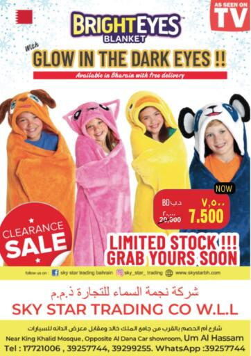 Bahrain Sky Star  offers in D4D Online. Clearance Sale. Clearance Sale at Sky Star! Get reduced prices on selected items at Sky Star. Offer Valid Till 31st March. Grab Yours Soon!  Enjoy Shopping!!!. Until Stock Last