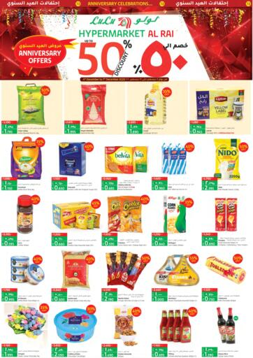 Kuwait Lulu Hypermarket  offers in D4D Online. Anniversary Offers @ Al Rai. Anniversary Offers Now Available At Lulu Hypermarket.Get Your Products At Best Price.Offer Valid Till 07th December 2020. Enjoy Shopping!!!. Till 7th December