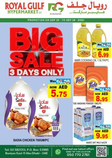 UAE - Abu Dhabi ROYAL GULF HYPERMARKET LLC offers in D4D Online. Big Sale 3 Days Only. . Till 18th September