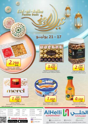 Bahrain Al Helli offers in D4D Online. Eid Al Adha Festive Deals. Eid Al Adha Festive Deals At Al Helli! Offers On Groceries and much more are valid Till 21st July. Enjoy Shopping!. Till 21st July