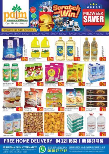 UAE - Dubai Palm Hypermarket Muhaisina LLC offers in D4D Online. Great Midweek Saver. . Till 12th October