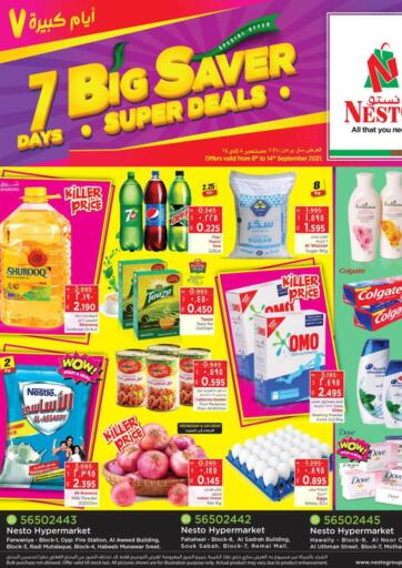 Kuwait Nesto Hypermarkets offers in D4D Online. Big Saver Super Deals. Big Saver Super Deals at Nesto Hypermarkets. Exciting Offers Waiting For You Visit Their Nearest Store And Get Everything At Exciting Prices.  Validity Till 14th September 2021.  Enjoy Shopping!!!. Till 14th September
