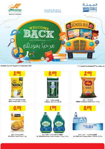 Bahrain The Sultan Center offers in D4D Online. Welcome Back. . Till 4th September