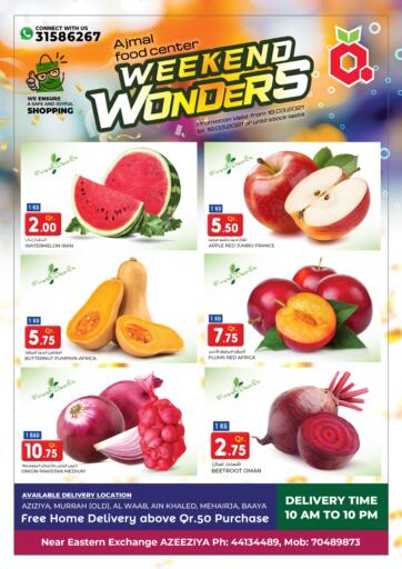 Qatar - Doha Ajmal Food Center offers in D4D Online. Weekend Wonders. . Until Stock Last
