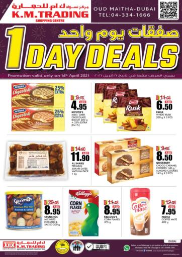 UAE - Dubai K M Trading  offers in D4D Online. 1 Day Deals. . Only On 16th April