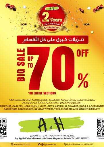 Bahrain A & H offers in D4D Online. A&H 2 Year Anniversary & Big Sale Up To 70% Off. Your favorite shopping center is here with A&H 2 Year Anniversary & Big Sale Up To 70% Off. offer valid till Till  21st August 2021. Enjoy Shopping!. Till 21st August