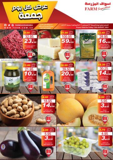 KSA, Saudi Arabia, Saudi - Dammam Farm Superstores offers in D4D Online. Friday Offers. . Only On 13th August