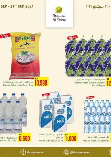 Oman - Muscat Al Meera  offers in D4D Online. Special Offer. . Till 21st September