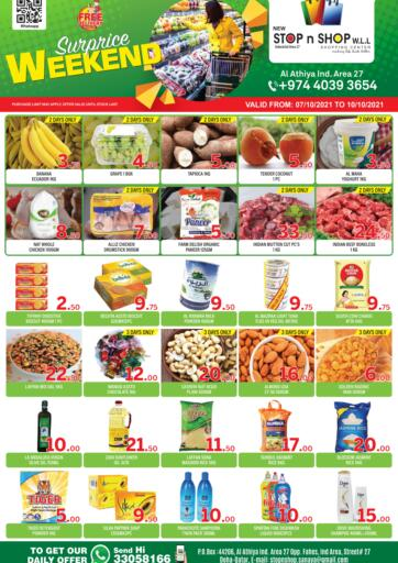 Qatar - Al Wakra New Stop n Shop @Al Athiya offers in D4D Online. Surprice Weekend. . Till 10th October