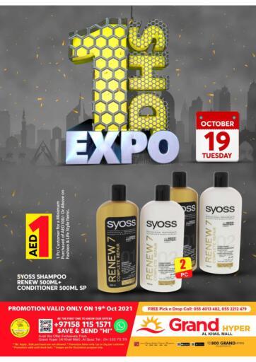 UAE - Dubai Grand Hyper Market offers in D4D Online. Al Khail Mall, Dubai. . Only On 19th October