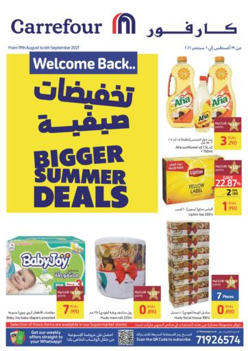 Oman - Sohar Carrefour offers in D4D Online. Welcome Back.... . Till 6th September
