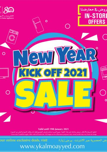Bahrain Y.K. Almoayyed & Sons ( Electronics) offers in D4D Online. New Year Kick Off 2021 Sale. . Till 19th January