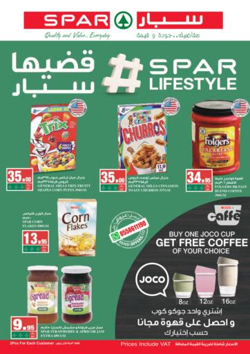 KSA, Saudi Arabia, Saudi - Riyadh SPAR  offers in D4D Online. Spar Lifestyle. Now you can get your products from your favorite brands during  'Spar Lifestyle' at SPAR Stores. This offer is only valid Till 2nd March 2021.. Till 02nd March