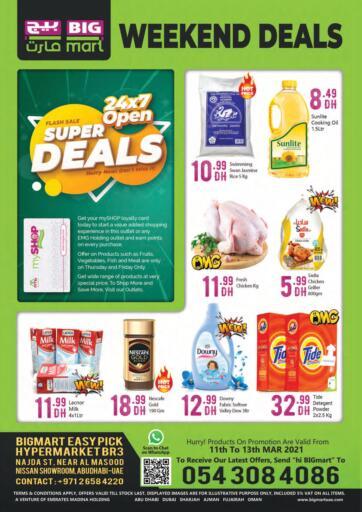 UAE - Abu Dhabi BIGmart offers in D4D Online. Super Deals. . Till 13th March