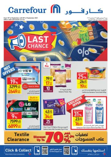 Egypt - Cairo Carrefour  offers in D4D Online. Last Chance. . Till 26th September