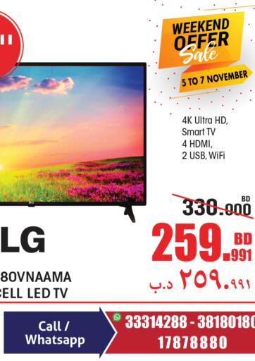 Bahrain Home Electronics offers in D4D Online. Weekend Offer Sale. You'd Be Crazy To Miss This! Get the  Weekend Offer Sale from Home Electronics. Hurry Now, Offer valid Till 07th November  2020. Enjoy Shopping!!! . Till 07th November