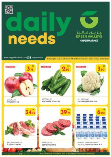Qatar - Al Wakra Green Valleys offers in D4D Online. Daily Needs @ Thumama. . Till 23rd October