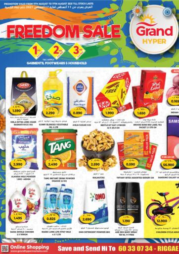 Kuwait Grand Hyper offers in D4D Online. Freedom Sale. . Till 17th August