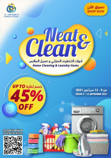 UAE - Sharjah / Ajman Union Coop offers in D4D Online. Neat And Clean. Neat And Clean Offer Going On For Food, Non-Food, Fresh Fruits & Vegetables, Groceries, Home Needs, Gadgets Etc. Don't Miss This Chance. Get Your Favorites At Best Price! Hurry Up.  This offer is valid Till 15th September 2021. Get Ready For The Shopping!!! Happy Shopping!. Till 15th September