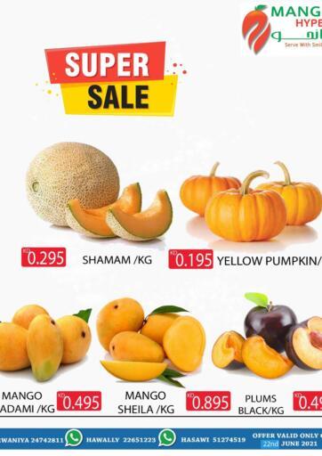 Kuwait Mango Hypermarket  offers in D4D Online. Super Sale. . Until Stock Lasts