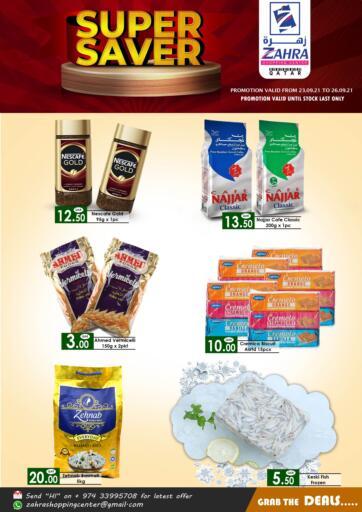 Qatar - Al Rayyan Zahra Shopping offers in D4D Online. Super Saver. . Till 26th September