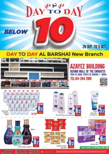 UAE - Sharjah / Ajman Day to Day Department Store offers in D4D Online. Below 10 DHS. . Till 5th October