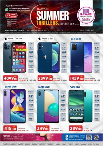 Qatar - Al-Shahaniya Rawabi Hypermarkets offers in D4D Online. Summer Thrillers.  Summer Thrillers Offers  Are Available At Rawabi Hypermarkets. Offers Are Valid  Till 16th June.   Enjoy!  . Till 16th June