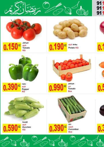 Kuwait Mega Mart - Jahra offers in D4D Online. Fresh Offers. . Till 9th May