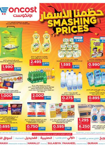 Kuwait Oncost offers in D4D Online. Smashing Prices. . Till 15th August