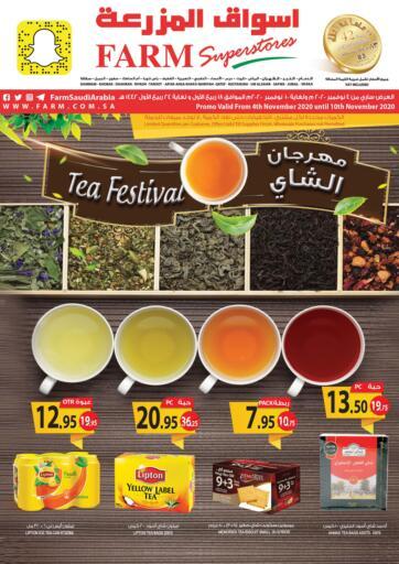 KSA, Saudi Arabia, Saudi - Al Khobar Farm Superstores offers in D4D Online. Tea Festival. Get your favorite groceries and other products During 'Tea Festival' at Farm Markets. Offer Valid Until 10th November 2020. Enjoy Shopping!!. Till 10th November