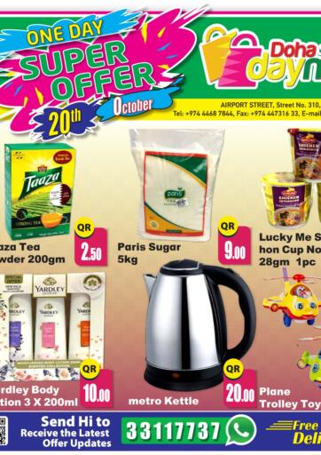 Qatar - Doha Doha Daymart offers in D4D Online. One Day Super Offer. . Only On 20th October