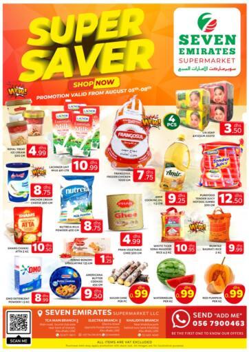 UAE - Abu Dhabi Seven Emirates Supermarket offers in D4D Online. Super Saver @ TCA, Khalidiya ,Electra. Find The Best Offers Now From Seven Emirates Supermarket.Offer Valid Till 08th August 2021.  Enjoy Shopping!!!. Till 8th August