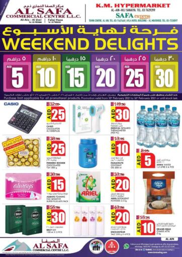 UAE - Al Ain K M Trading  offers in D4D Online. Weekend Delights!. . Till 16th February