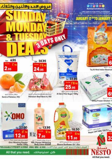KSA, Saudi Arabia, Saudi - Al Hasa Nesto offers in D4D Online. Sunday Monday & Tuesday Deals. . Till 19th January
