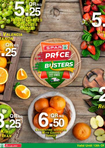 Qatar - Al Khor SPAR offers in D4D Online. Price Busters. Price Busters Offers Are Available At SPAR. Get Your Favourite Products at Exclusive Prices. Offers  Are Valid  Until Stock Last  .. Grab It Now! Enjoy Shopping!!!. Until Stock Last