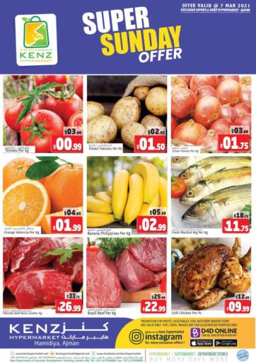 UAE - Sharjah / Ajman Kenz Hypermarket offers in D4D Online. Super Sunday. . Until Stock Last