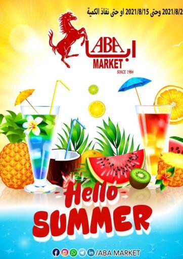 Egypt - Cairo ABA market offers in D4D Online. Hello Summer. . Till 15th August