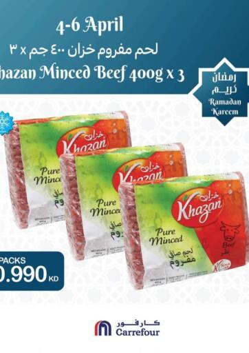 Kuwait Carrefour offers in D4D Online. Ramadan Kareem. . Till 06th April